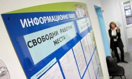 Обявени свободни работни места в област Русе към 1 юли 2019 г.