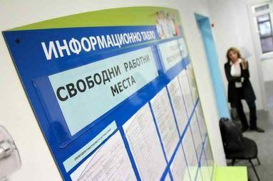 Обявени свободни работни места в област Русе към 6 октомври 2017 г.